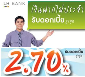 lhbank-no-fixed-deposit-2_7