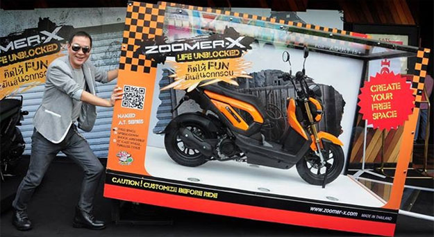 New Honda Zoomer X 2013