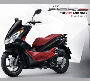 ราคา Honda PCX 150