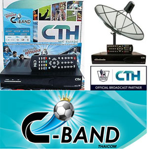 กล่อง CTH จาน C-Band