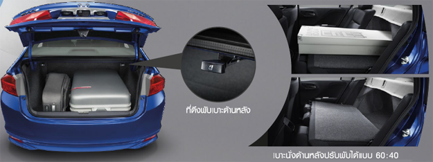 honda-city-2014-utility-box