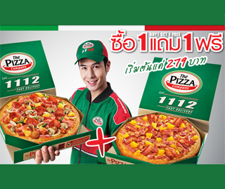 1112-pizza-company-buy-1-free-1