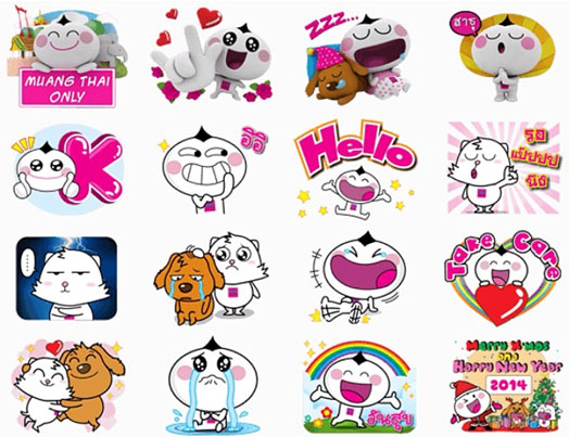 LINE Sticker Rakyim : Special Edition
