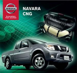 Navara CNG ราคา ผ่อน ดาวน์