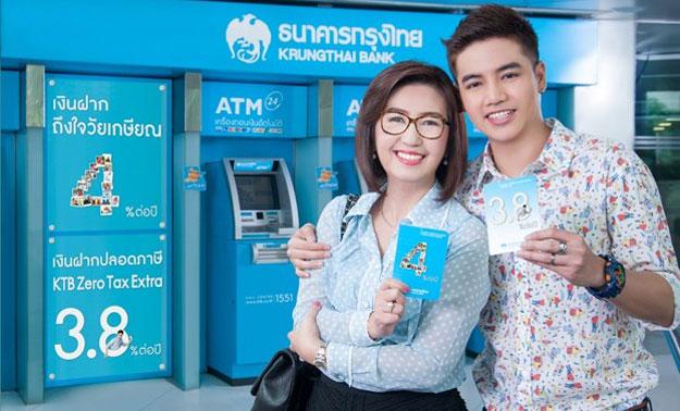 เงินฝากประจำธนาคารกรุงไทย ดอกเบี้ยสูง