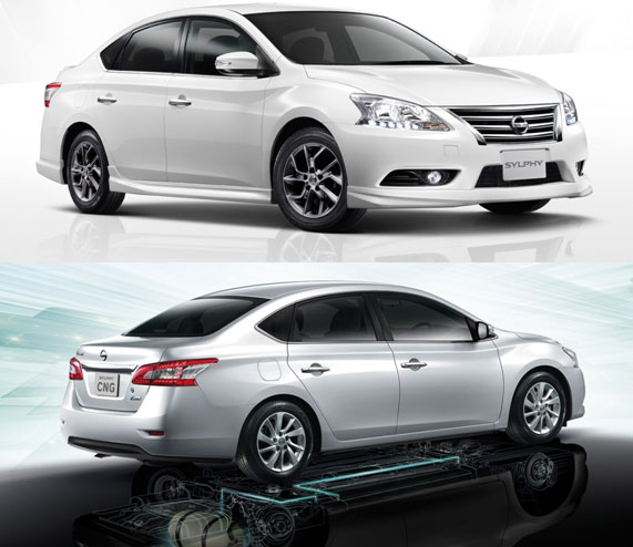Nissan Sylphy CNG