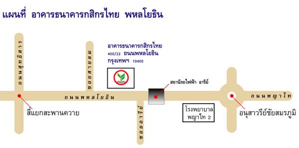 แผนที่กสิกรไทย รับสมัครงาน