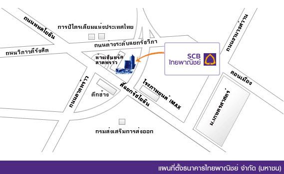 แผนที่ ธนาคารไทยพาณิชย์ สำหนักงานใหญ่