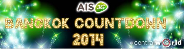 Bangkok Countdown 2014