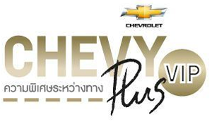 Chevy Plus VIP Member