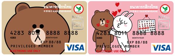 k-max debit card