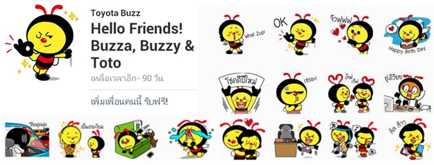 line sticker toyota buzz