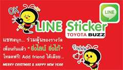 toyota-buzz-sticker-line