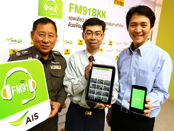 FM-91-BKK-live-traffic-app