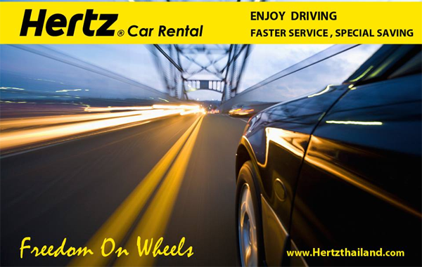 Hertz Car Rental With A Debit Card