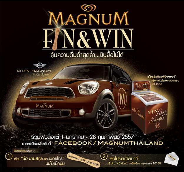 maxnum-fin-win-lucky-draw