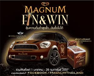 MagNum แจกรถ Mini