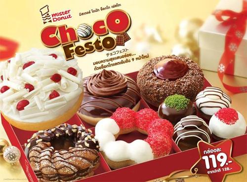 mister-donut-choco-festo