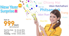 nokair-new-year-surprise-promotion