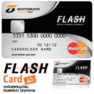 บัตรกดเงินสด ธนชาต