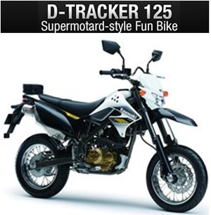 Kawasaki D Tracker 125 ราคา ผ่อน ดาวน์