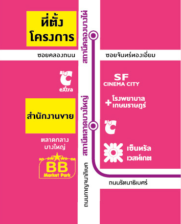 map-Plum-Condo-Bangyai-station
