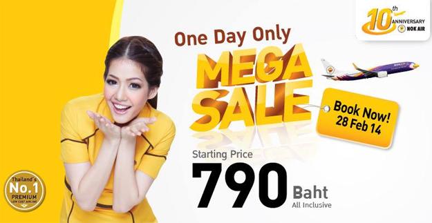 nokair-Mega-Sale-790thb-promotion