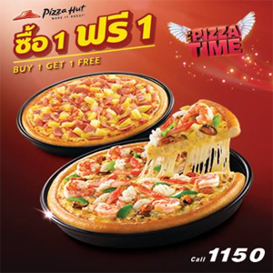 pizza-hut-buy-1-get-1-free-promotion