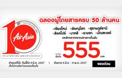 airasia-555