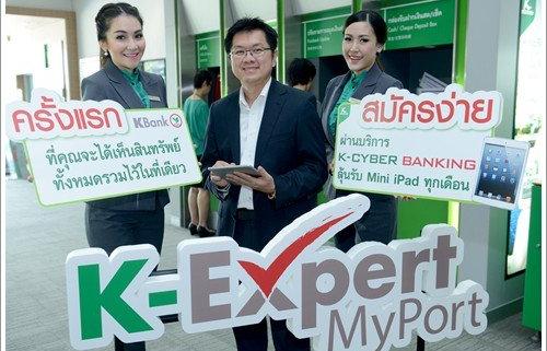 K-Expert MyPort