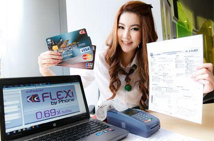 บัตรเครดิต KTC ผ่อนภาษี