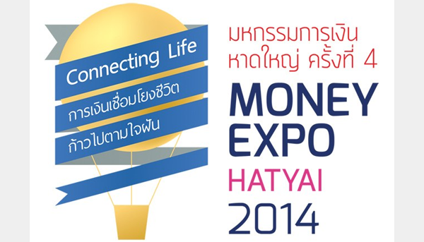 money expo hatyai-2014