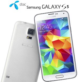 Galaxy S5 ราคา ผ่อน 0% 20 เดือน
