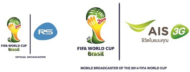 ดูฟุตบอลโลก AIS, ลุ้นไปดูบอลโลก บราซิล