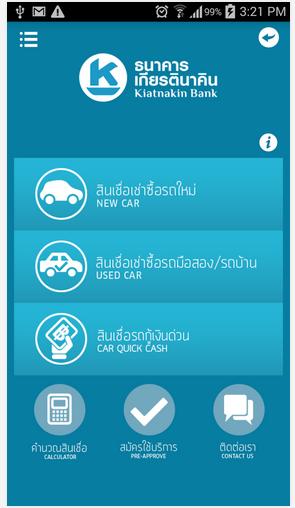 KK Auto App