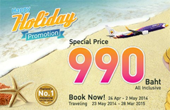 nokair-happy-holiday-990-promotion