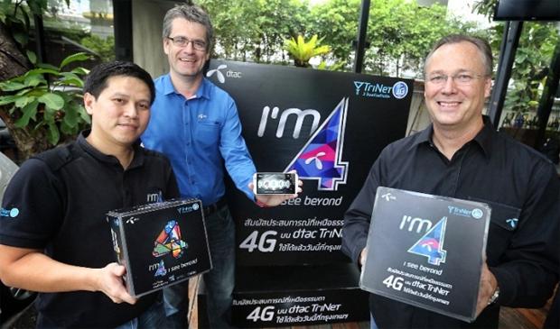 มือถือ 4G ใช้ 4G กับ dtac TriNet