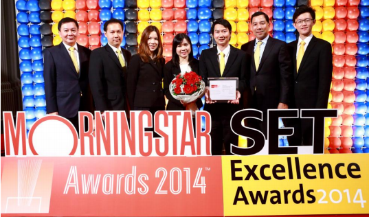 Morningstar-Fund-Awards-Thailand-2014