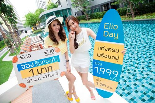ELIO Day คอนโดพร้อมอยู่ ใกล้รถฟ้า