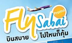 nokair-fly-sabai