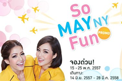 nokair-so-mayny-fun-promotion