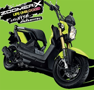 Honda-Zoomer-X-2014-Price-Spec-Colors