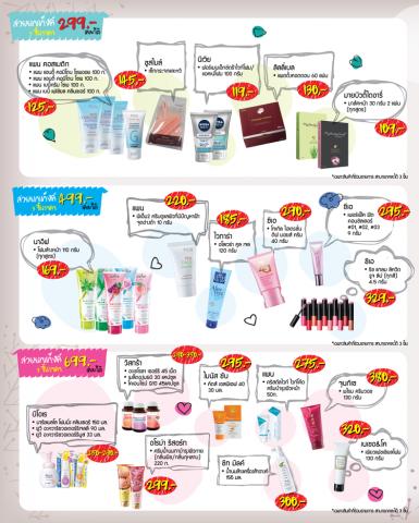 Ogenki-Freshy-Fresh-up-products