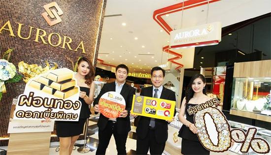 บัตรกรุงศรี ผ่อนทอง ผ่อนเพชรkrungsri-aurora-gold-shop-promotion