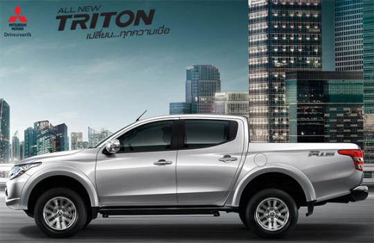 new-Triton-2015