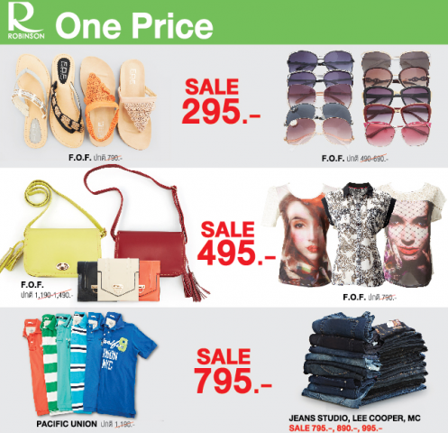 robinson-one-price-product