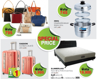 robinson-special-price-product-1