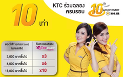 KTC-Booking-Nokair
