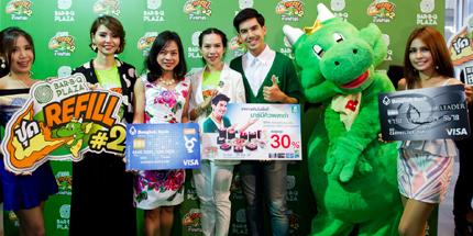 bar-bq-plaza-bangkokbank-promotion