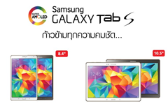 galaxy-tab-s-10_4-and-8_5